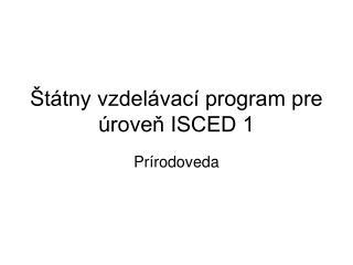 Štátny vzdelávací program pre úroveň ISCED 1
