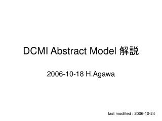 DCMI Abstract Model  解説