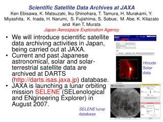 Hinode Solar data