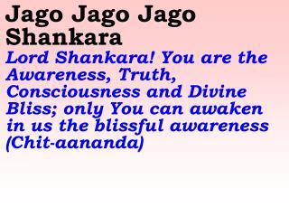 Hara Gauri Vara Shankara O Lord Shankara! You are the beloved  Lord of Goddess Gauri