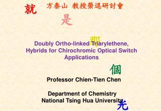 Professor Chien-Tien Chen