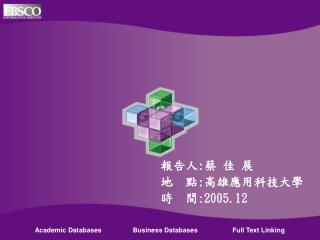 Academic Databases                 Business Databases                   Full Text Linking