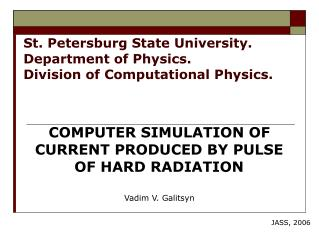 St. Petersburg State University. Department of Physics. Division of Computational Physics.