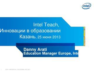 Intel Teach,  Инновации в образовании Казань , 25  июня  2013