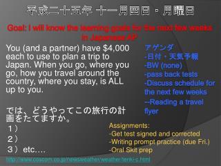 coscom.co.jp/newsweather/weather/tenki- c.html