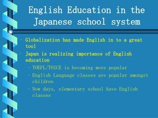 English Education in the Japanese school system