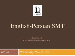 English-Persian SMT