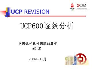 UCP  REVISION