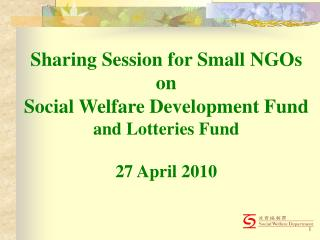 Social Welfare Development Fund (SWDF)