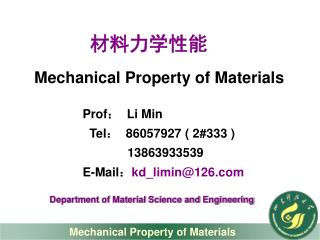 Mechanical Property of Materials