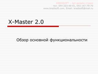 X-Master 2.0