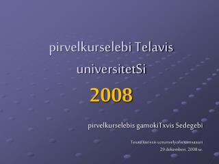 pirvelkurselebi Telavis universitetSi 2008