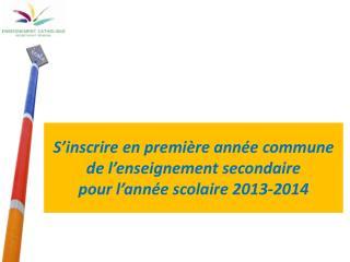 S'inscrire en première année commune de l'enseignement secondaire pour l'année scolaire  2013-2014