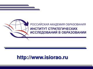 isiorao.ru