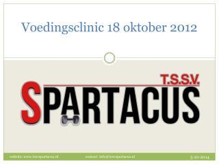 Voedingsclinic 18 oktober 2012