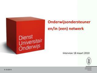 Onderwijsondersteuner en/in (een) netwerk