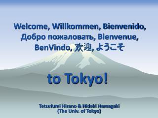 Welcome, Willkommen, Bienvenido,  Добро пожаловать, Bienvenue, BenVindo,  欢迎 ,  ようこそ