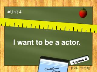 I want to be a actor.