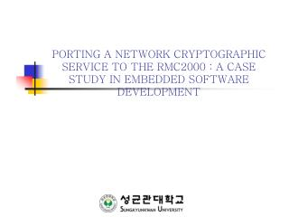 Porting a Network Cryptographic Service to RCM2000