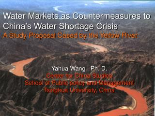 Yahua Wang   Ph. D.  Center for China Studies School of Public policy and Management