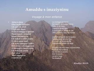 Amuddu s imzziyninu Voyage à mon enfance