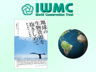 Conservation in Action: Moving Forward with Sustainable Use