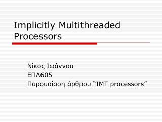 Implicitly Multithreaded Processors