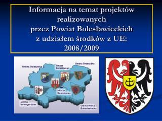 1975 – 1986 Początki polityki spójności