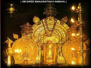 ||  OM SHREE MANJUNATHAYA NAMAHA ||