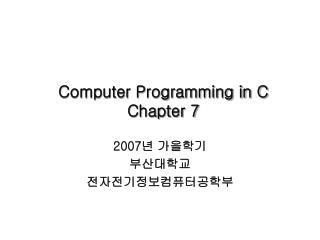 Computer Programming in C Chapter 7