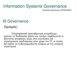 Information Systems Governance