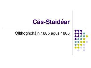 Cás-Staidéar