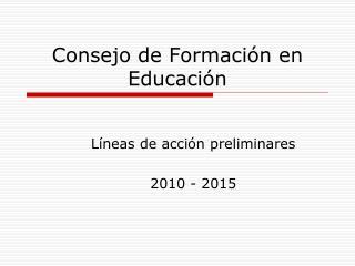 Consejo de Formación en Educación