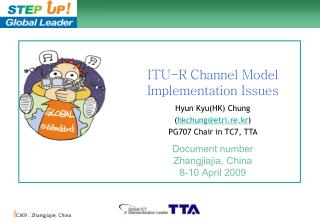 ITU-R Channel Model Implementation Issues