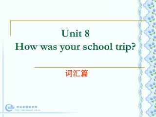 Unit 8  How was your school trip?