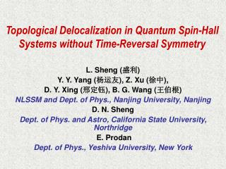 Topological Delocalization in Quantum Spin-Hall Systems without Time-Reversal Symmetry