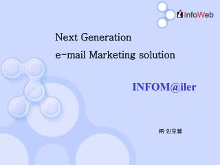 Next Generation  e-mail Marketing solution
