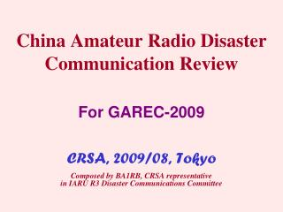 China Amateur Radio Disaster Communication Review For GAREC-2009