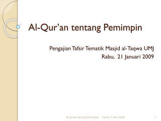 Al-Qur'an  tentang Pemimpin