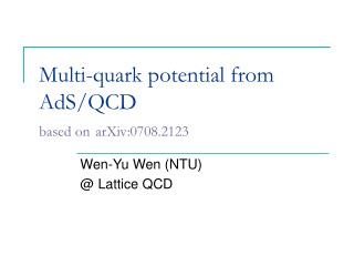 Multi-quark potential from AdS/QCD based on arXiv:0708.2123