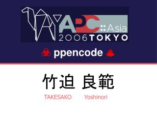 ☣  ppencode  ♨