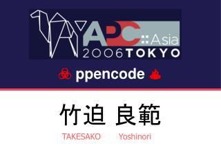 ?  ppencode  ?