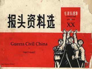 Guerra Civil China ? (1927-1949)