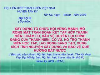 PHẦN THỨ NHẤT ĐÁNH GIÁ KẾT QUẢ THỰC HIỆN NQ ĐẠI HỘI HỘI LHTN HUYỆN KHOÁ II, NHIỆM KỲ 2004 – 2009