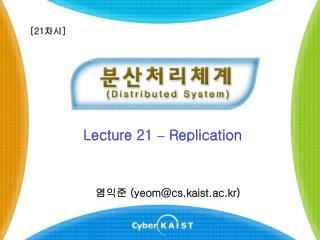 Lecture 21  –  Replication