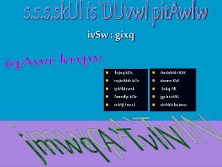 ivSw  :  gixq