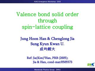 Valence bond solid order through spin-lattice coupling