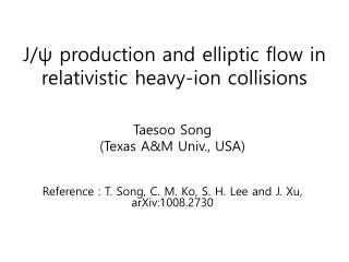 J/ ψ  production and elliptic flow in relativistic heavy-ion collisions