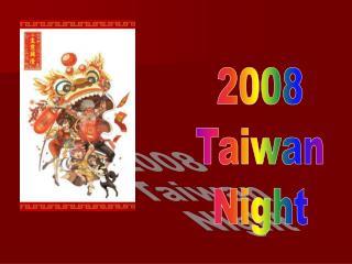 2008 Taiwan Night