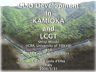 LCGT Budget Application (2005-2006)